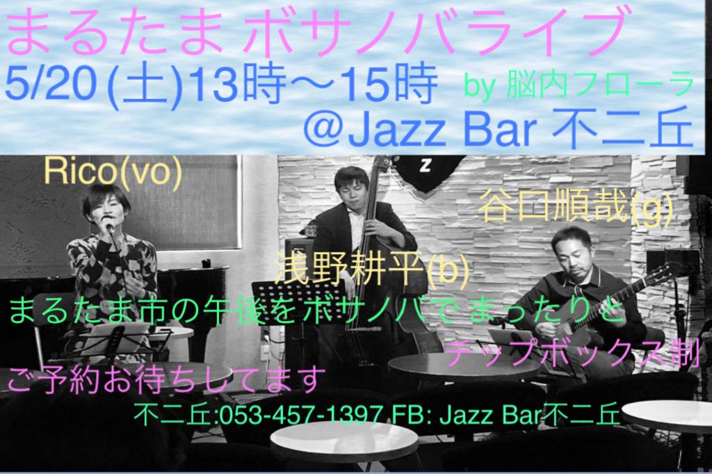f:id:marutamaichi:20170514144457j:plain
