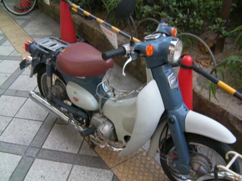20100809185017