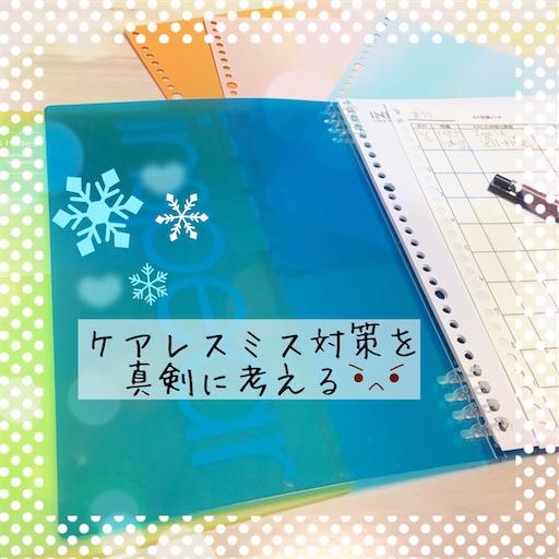 f:id:marutsuke:20201206225953j:image