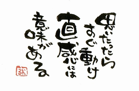 f:id:maruyama-job:20161122000817j:plain