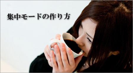 f:id:maruyama-job:20161123224128j:plain