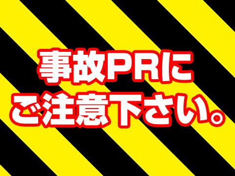 f:id:maruyama-job:20161125230733j:plain