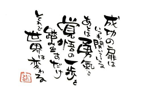 f:id:maruyama-job:20161130202005j:plain