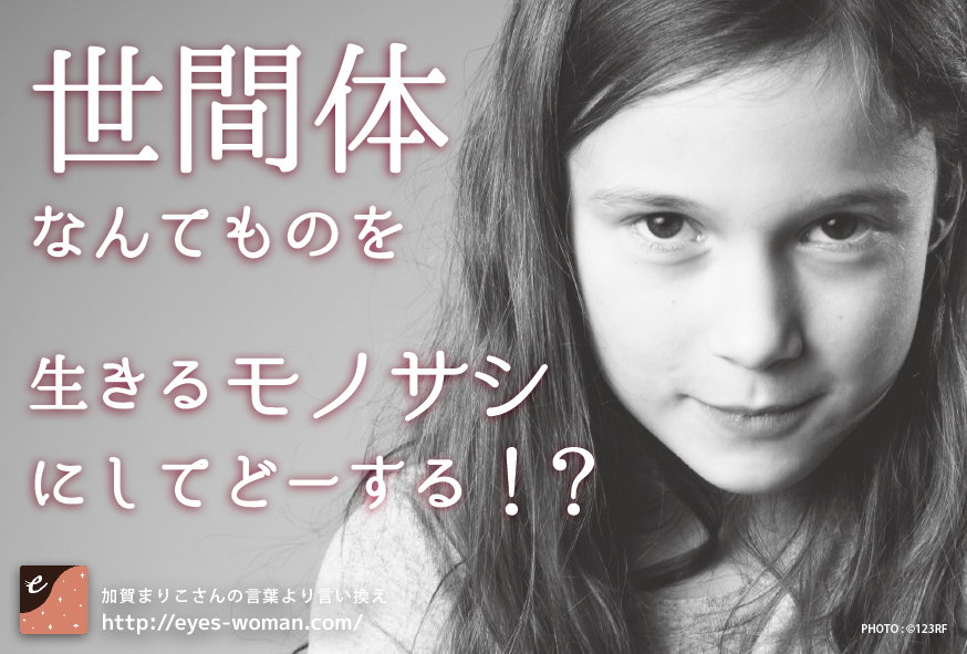f:id:maruyama-job:20161204222942j:plain