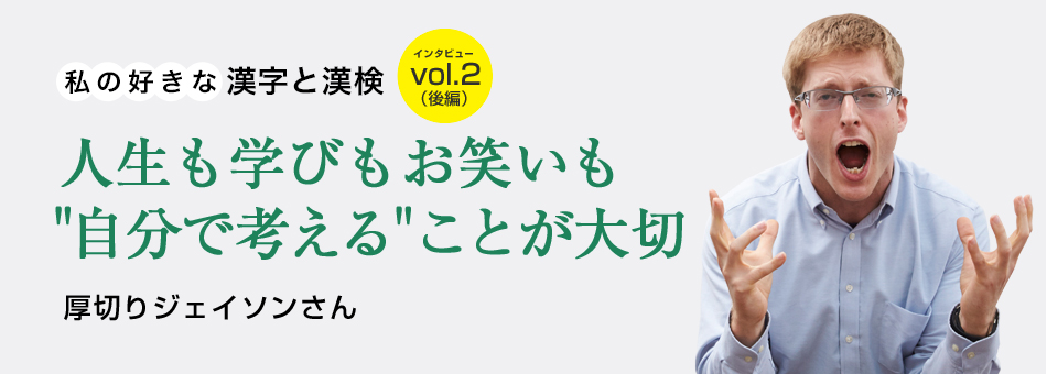 f:id:maruyama-job:20161206220654j:plain