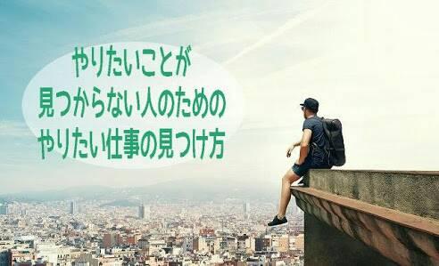 f:id:maruyama-job:20161207225425j:plain