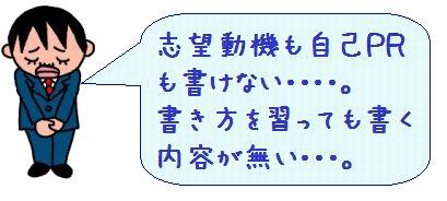 f:id:maruyama-job:20161209230937j:plain