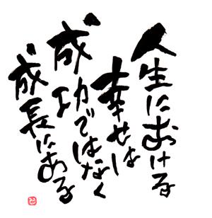 f:id:maruyama-job:20161209231217j:plain