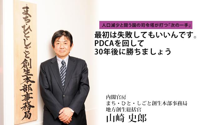 f:id:maruyama-job:20161210234016j:plain