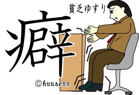 f:id:maruyama-job:20161217200520j:plain