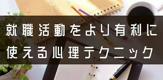 f:id:maruyama-job:20161222233939j:plain