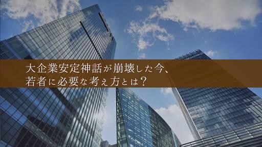 f:id:maruyama-job:20161227223637j:plain