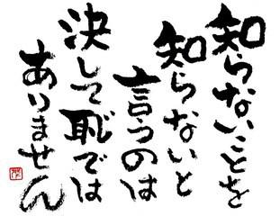 f:id:maruyama-job:20161228223302j:plain