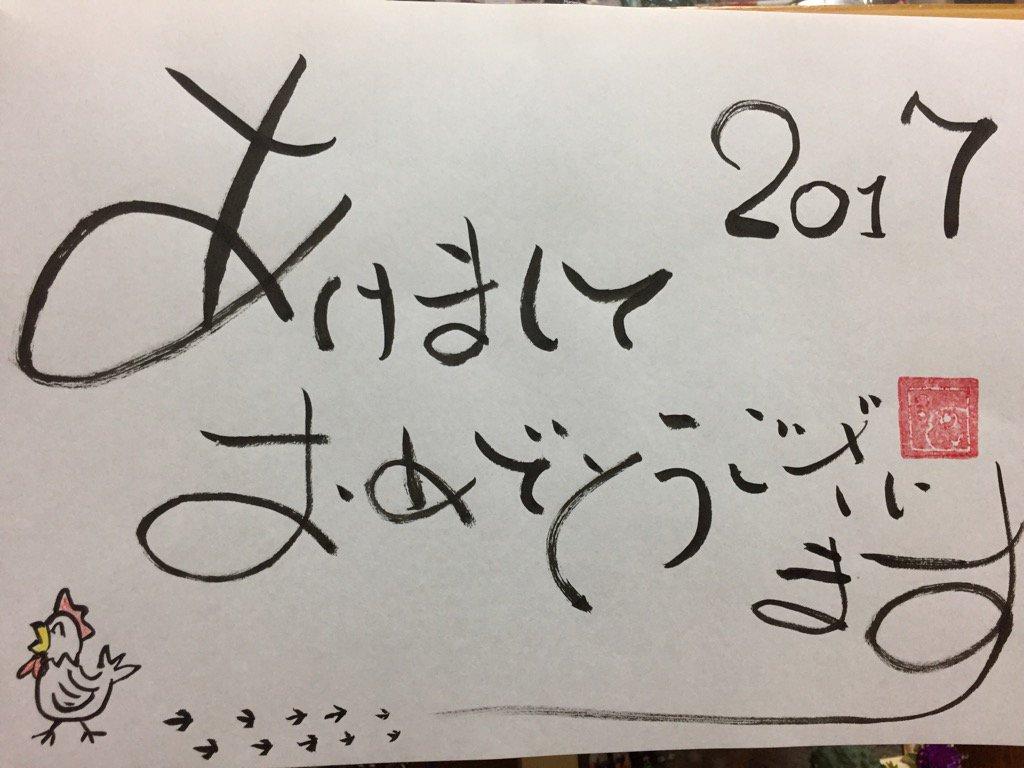f:id:maruyama-job:20170101205229j:plain