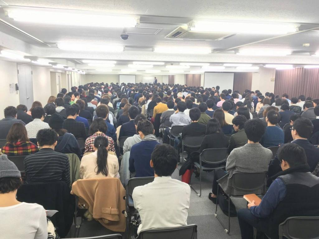 f:id:maruyama-job:20170101205543j:plain