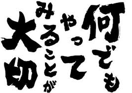 f:id:maruyama-job:20170101210015j:plain