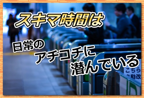 f:id:maruyama-job:20170105231216j:plain