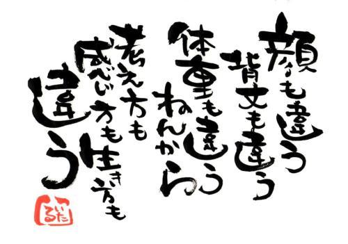 f:id:maruyama-job:20170106225059j:plain