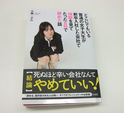 f:id:maruyama-job:20170107214332j:plain