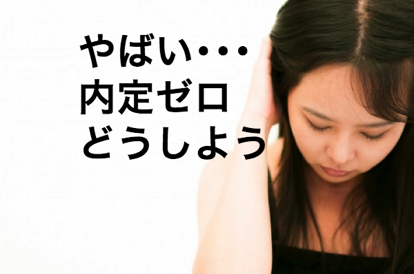 f:id:maruyama-job:20170108221550j:plain