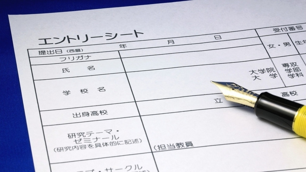 f:id:maruyama-job:20170110231429j:plain