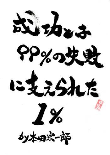 f:id:maruyama-job:20170113231906j:plain