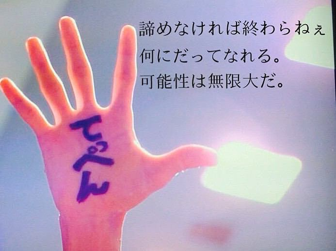 f:id:maruyama-job:20170115225827j:plain