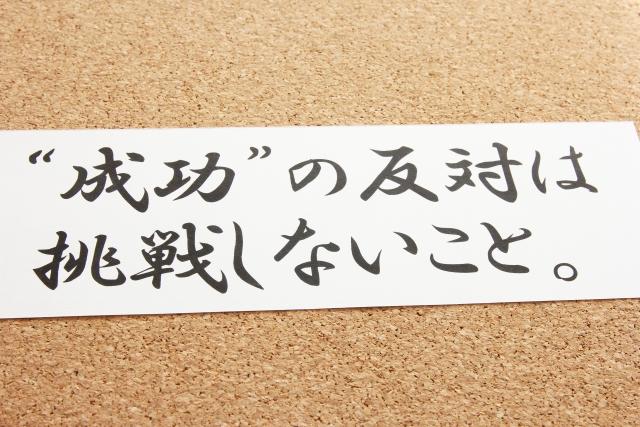 f:id:maruyama-job:20170115225917j:plain