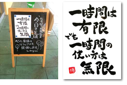 f:id:maruyama-job:20170117233419j:plain