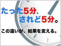 f:id:maruyama-job:20170118235459p:plain