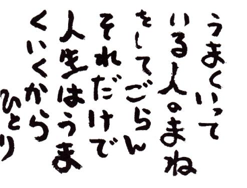 f:id:maruyama-job:20170119235640p:plain