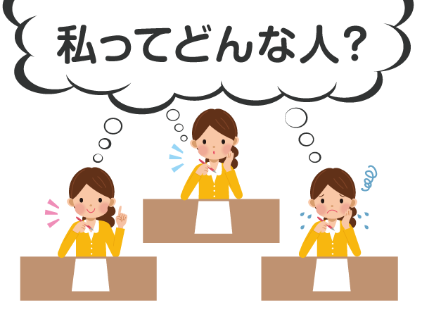 f:id:maruyama-job:20170121005508p:plain
