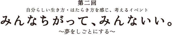 f:id:maruyama-job:20170125002235p:plain