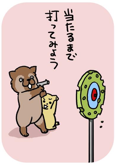 f:id:maruyama-job:20170129212343j:plain