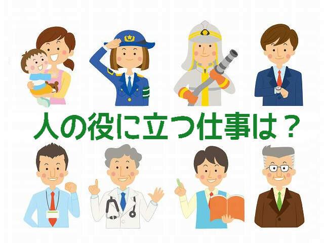 f:id:maruyama-job:20170207235009j:plain