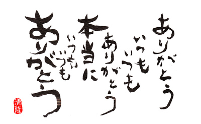 f:id:maruyama-job:20170222223616j:plain