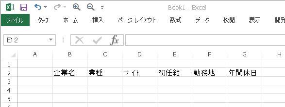 f:id:maruyama-job:20170302231808j:plain