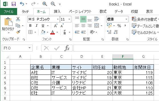 f:id:maruyama-job:20170302232147j:plain