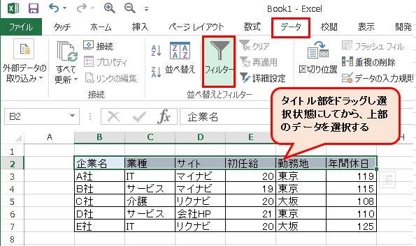 f:id:maruyama-job:20170302232219j:plain