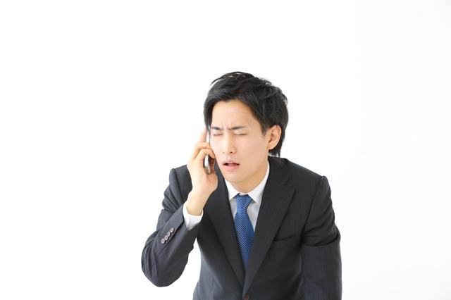 f:id:maruyama-job:20170309220249j:plain
