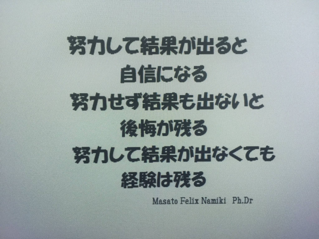 f:id:maruyama-job:20170312205133j:plain