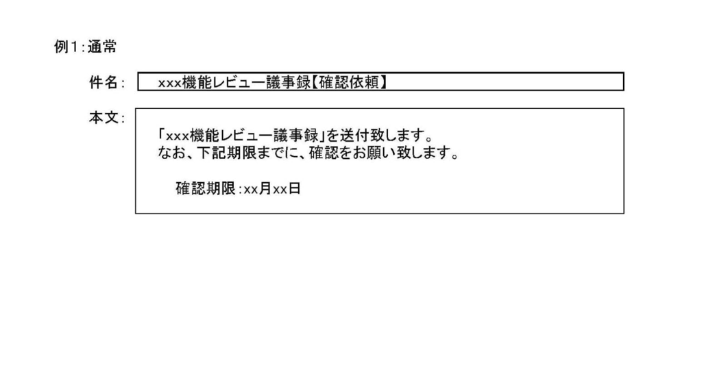 f:id:maruyama-job:20170315231239p:plain