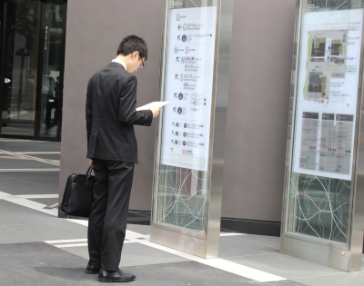 f:id:maruyama-job:20170316210703j:plain