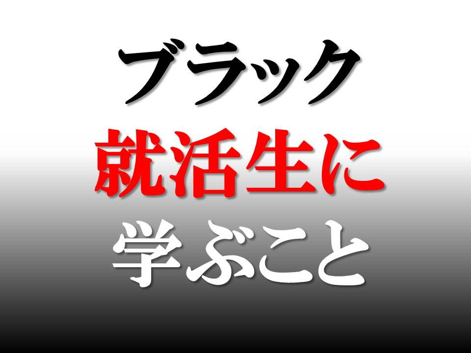 f:id:maruyama-job:20170325220957j:plain