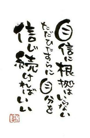 f:id:maruyama-job:20170422004218j:plain
