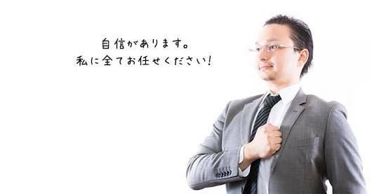 f:id:maruyama-job:20170422005018j:plain