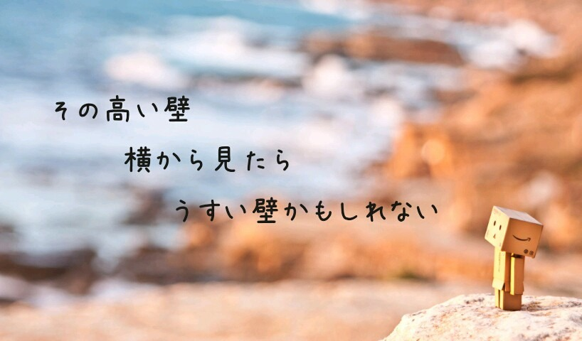 f:id:maruyama-job:20170901204125j:plain