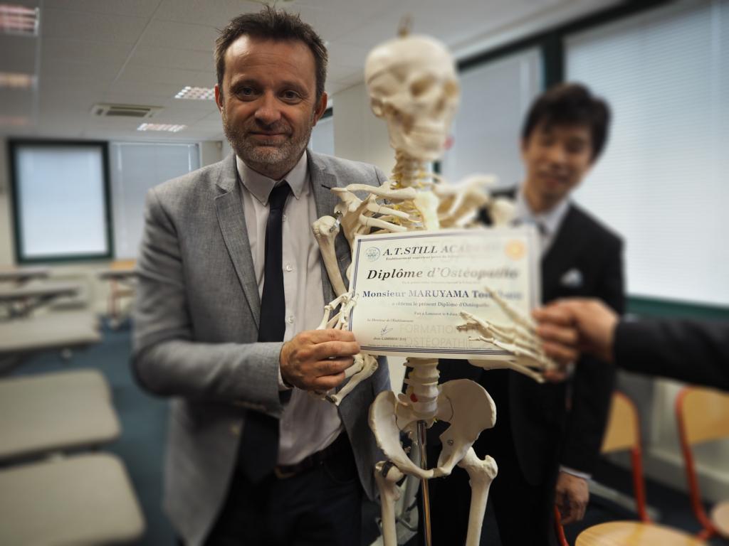 f:id:maruyama-osteopathy:20180726183531j:plain