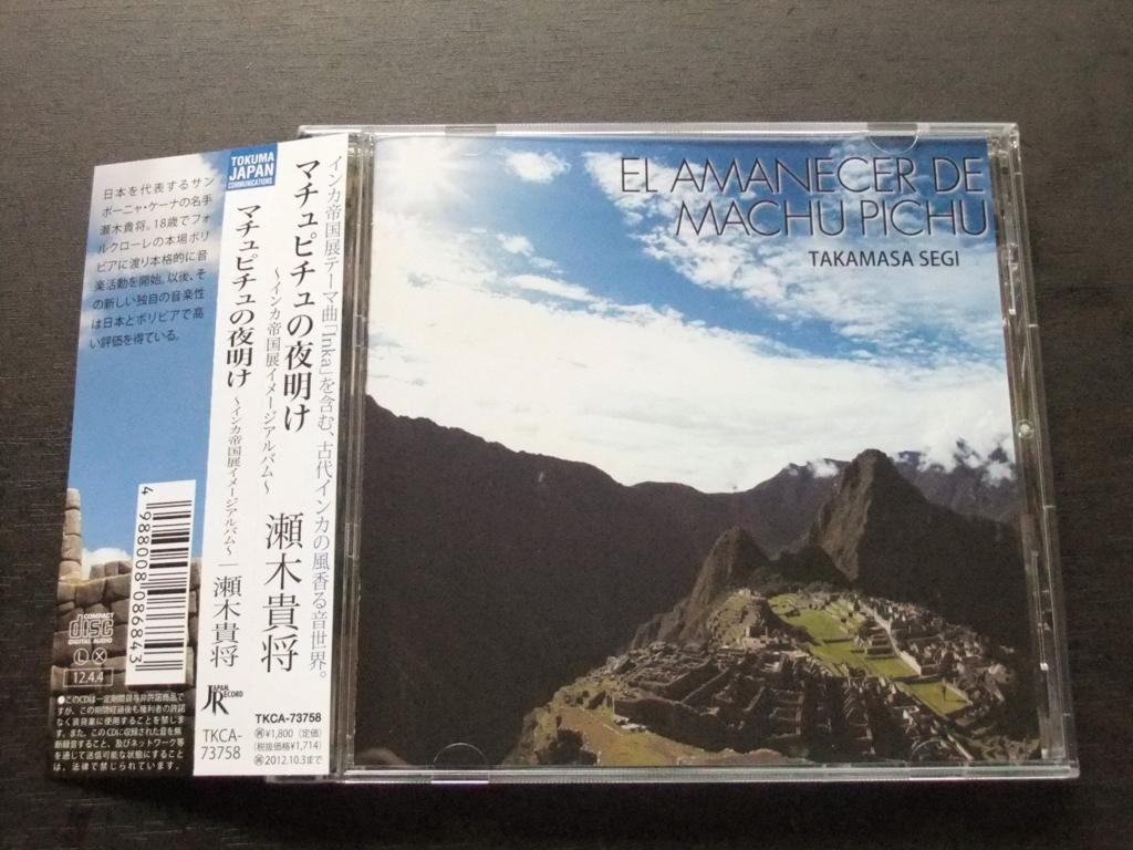 f:id:maruyamabase:20160726164925j:plain
