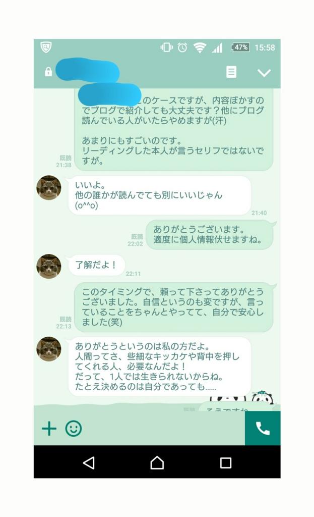 f:id:maruyamabase:20160908161859j:plain